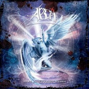 ARDA - The Sea Of Disappearing