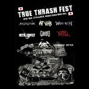 TRUE THRASH FEST - 2010 Osaka