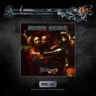DAWN HAWK - Judas CD