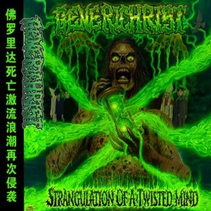 GENERICHRIST - Strangulation Of A Twisted Mind +OBI
