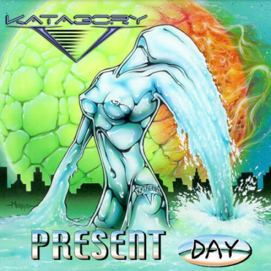 KATAGORY V - Present Day Vinyl LP