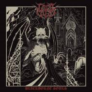LORD VIGO - Blackborne Souls CD