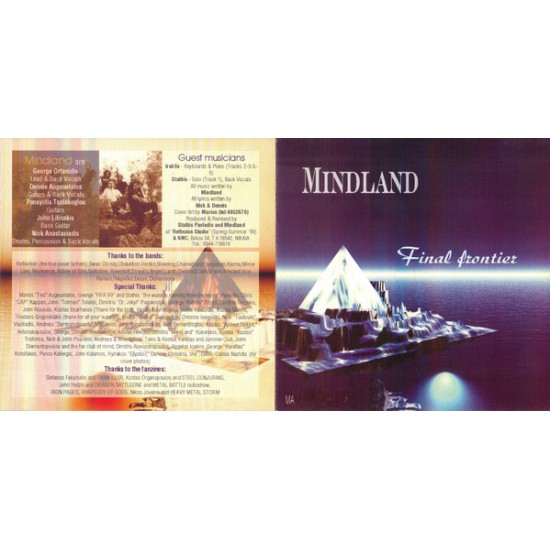 MINDLAND - Final Frontier CD