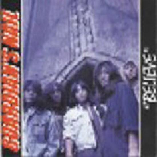 GUARDIAN'S NAIL - Believe CD