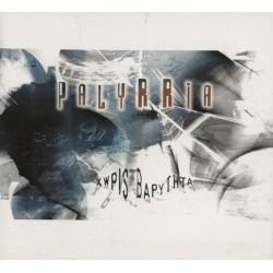 PALYRRIA -  CD